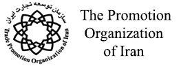 Trade Promotion Organization of Iran